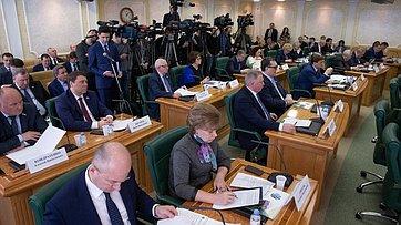 Встреча членов Совета Федерации сМинистром природных ресурсов иэкологии Д.Кобылкиным. Запись трансляции от18марта 2019года
