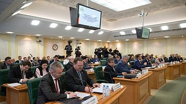 Встреча членов Совета Федерации сМинистром здравоохранения РФ В.Скворцовой. Запись трансляции от19ноября 2018года