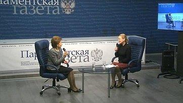 Галина Карелова приняла участие ввидеоинтервью впресс-центре «Парламентской газеты»