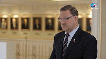 К. Косачев обитогах весенней сессии 2017года вСовете Федерации