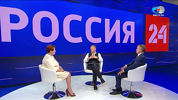 ПМЭФ-2019. Программа «Сенат» телеканала «Россия 24»