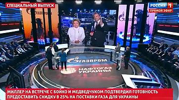 Интервью Председателя Совета Федерации телеканалу «Россия 24»