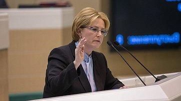 Входе «Правительственного часа» вСФ выступила Министр здравоохранения РФ В. Скворцова
