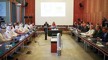 Выступление В. Матвиенко навстрече спредседателями ассамблей Межпарламентского союза ируководства МПС