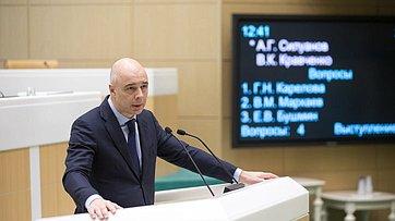 Министр финансов РФ А.Силуанов выступил на424-м заседании Совета Федерации