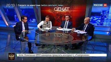 Итоги заседания Совета законодателей. Программа «Сенат» телеканала «Россия 24»