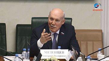 Заседание Комитета Совета Федерации поэкономической политике. Запись трансляции от12июля 2018г