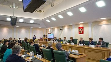 Выступление В. Матвиенко наторжественной церемонии вручения премии Евразийского женского форума «Общественное признание: Женщина года-2016»