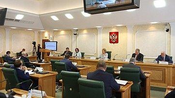 Заседание Совета поразвитию финансового рынка. Запись трансляции от13июля 2020года