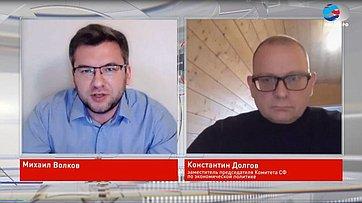К. Долгов оновых мерах для мотивации оборонных предприятий России