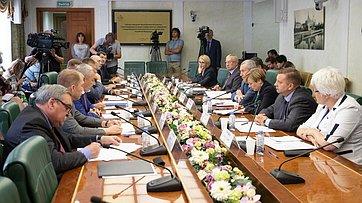 Рабочее совещание натему «Подготовка кединому дню голосования сточки зрения защиты российского электорального суверенитета». Запись трансляции от4сентября 2018г