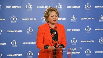 Брифинг Председателя СФ В. Матвиенко врамках 485-го заседания Совета Федерации