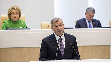 На394-м заседании СФ выступили руководители Калужской области