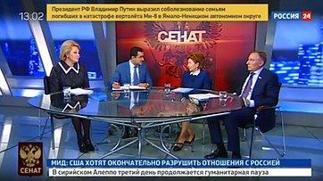 Законопроекты СФ посоциальной политике. Программа «Сенат» телеканала «Россия 24»