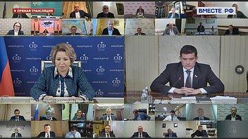 Выступление Валентины Матвиенко назаседании Совета поразвитию финансового рынка
