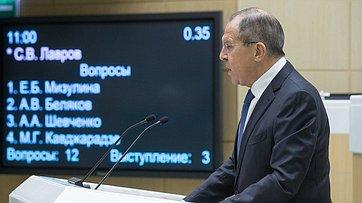 Выступление главы МИД России С. Лаврова вСовете Федерации
