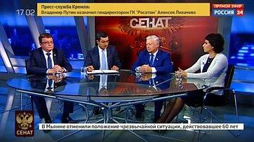 Спорт иполитика. Программа «Сенат» телеканала «Россия 24»