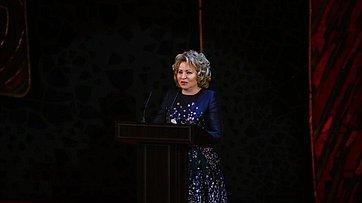 Выступление Председателя Совета Федерации В.Матвиенко наоткрытии Дней российской культуры вАзербайджане