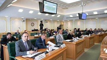 Заседание Экспертного совета потуризму при Комитете СФ посоциальной политике. Запись трансляции от24мая 2019года