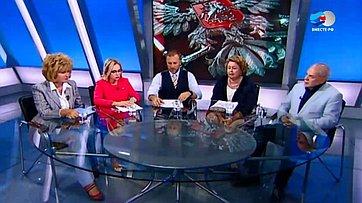 Проблемы воспитания детей вРоссии. Программа «Сенат» телеканала «Россия 24»