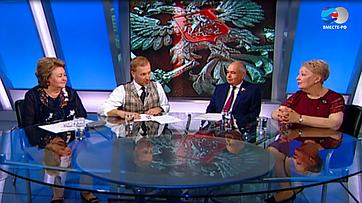 Ливадийский форум. Программа «Сенат» телеканала «Россия 24»