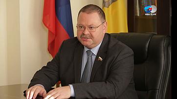 О. Мельниченко оПятом Форуме регионов России иБеларуси