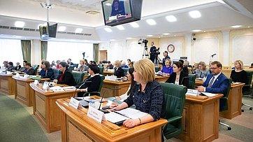 Второе заседание Совета Евразийского женского форума. Запись трансляции от29марта 2019года