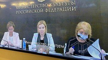 Заседание Комитета СФ понауке, образованию икультуре. Запись трансляции от7июля 2020года