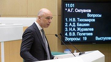 Врамках «Правительственного часа» выступил Министр финансов РФ А.Силуанов