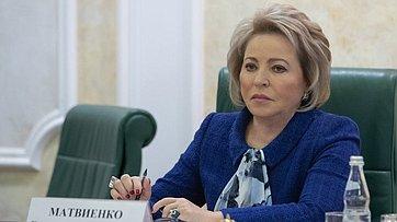 Выступление В.Матвиенко навстрече членов Совета Федерации сМинистром здравоохранения РФ В.Скворцовой