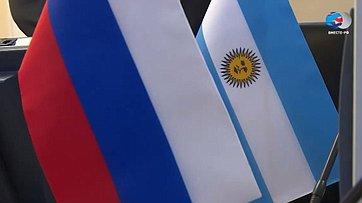 Председатель Сената Аргентины возглавит делегацию наМПС вПетербурге