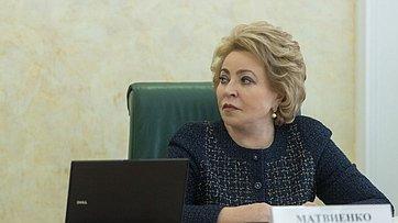 Выступление В.Матвиенко назаседании Научно-экспертного совета, посвященного анализу основных направлений законодательного обеспечения реализации Послания Президента