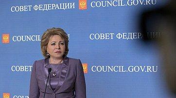 Брифинг В. Матвиенко поитогам парламентских слушаний натему предотвращения вмешательства вовнутренние дела Российской Федерации
