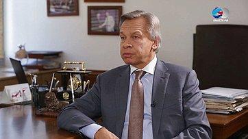 А. Пушков оДнях Пермского края вСовете Федерации