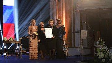 В.Матвиенко выступила нацеремонии вручения премии «Фонда Карич» вНациональном театре вБелграде
