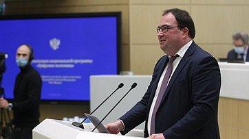Перед сенаторами выступил Министр цифрового развития, связи имассовых коммуникаций РФ МаксутШадаев