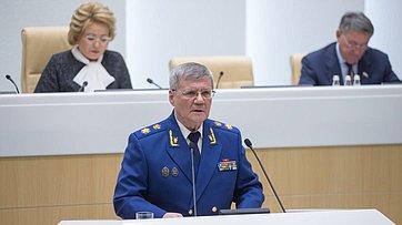 На434-м заседании СФ выступил Генпрокурор России Ю.Чайка