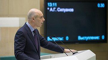 Министр финансов РФ А. Силуанов выступил на402-м заседании Совета Федерации