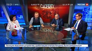 Культура межпарламентского диалога. Программа «Сенат» телеканала «Россия 24»