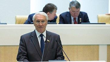 На397-м заседании СФ выступили руководители Ростовской области