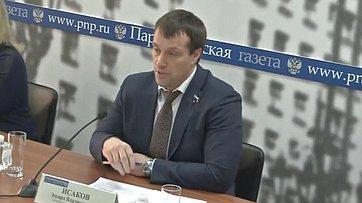 Эдуард Исаков принял участие вработе «круглого стола» потеме «Что показал всероссийский мониторинг доступности высшего профессионального образования для людей синвалидностью?» впресс-центре «Парламентской газеты»