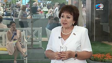 Е.Бибикова оТретьем форуме социальных инноваций регионов
