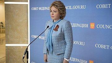 Брифинг В.Матвиенко поитогам 411-го заседания Совета Федерации