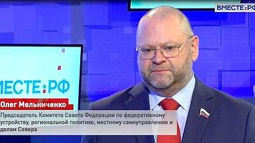 О. Мельниченко окомплексном развитии территорий