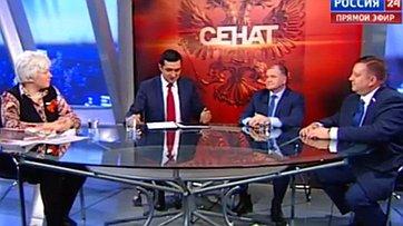 Вопросы законодательного обеспечения патриотического воспитания. Программа «Сенат» телеканала «Россия 24»