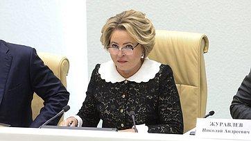 Выступление Председателя СФ Валентины Матвиенко напарламентских слушаниях натему «Опараметрах проекта федерального бюджета на2022год инаплановый период 2023 и2024годов»