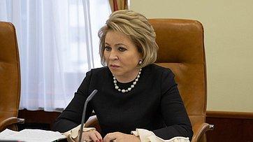 Выступление В. Матвиенко назаседании Наблюдательного совета РУДН