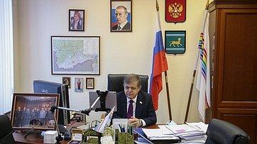 Онлайн-конференция, посвященная анализу положения россиян исоотечественников зарубежом в2020году