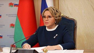 Валентина Матвиенко подвела итоги пленарного заседания VIII Форума регионов России иБеларуси