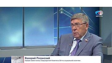 Валерий Рязанский. Социальные законопроекты вповестке дня Совета Федерации